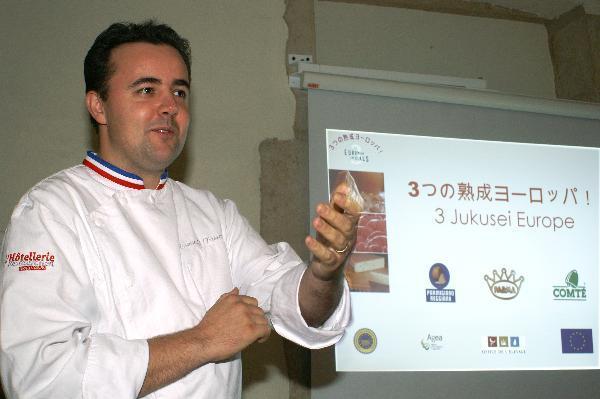 Promotion : Opération séduction au Japon.jpeg
